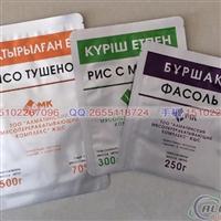 供应出口用铝箔袋外贸铝箔袋