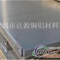 1100出口铝板联系要领