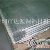 7075航空用铝板生产厂家