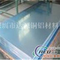 2024耐高温铝板图片