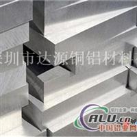 7005中厚铝板供应价格