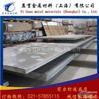 7A33铝板指导价