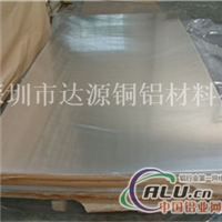 5056可陽極<em>氧化鋁</em><em>板</em>經銷商