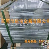 6013深沖鋁板
