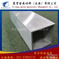 3003铝板价格是多少