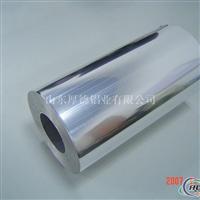 供应高档1100、1200、8011空调用铝箔