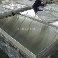 2024铝板铝合金板