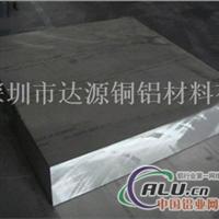 2014中厚铝板联系方式