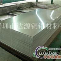 5052防锈铝板多少钱