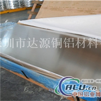 7050超硬铝板供货商