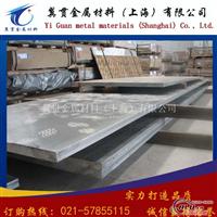 3004铝板价格