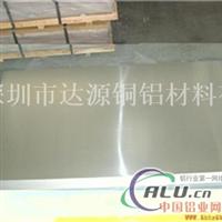 3003耐腐蚀铝板哪里便宜