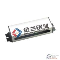 铝材十大品牌电源外壳铝材