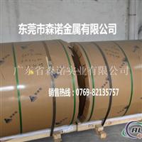 AL5052铝板厚板