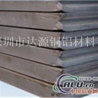 3A21超厚防锈铝板批发
