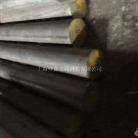 6061T6铝板铝棒 6061铝板价格