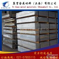3103铝板焊接性