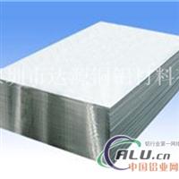 6063优质铝板市场价