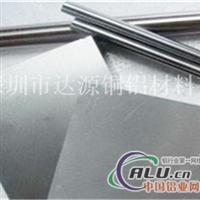 1050優質鋁板價格表