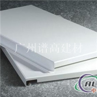 铝单板   铝幕墙    厂家制造