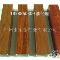 四川省木纹铝方能&18588600309