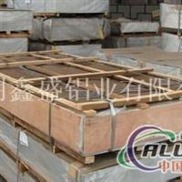 平阴鑫盛铝业供应吹塑模具用铝板