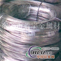 1100纯铝线厂家批发