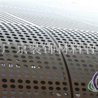 氟碳吊頂沖孔鋁單板
