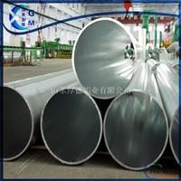 低价供应1―8系铝挤压管