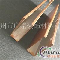 供应型材天花木纹铝方通