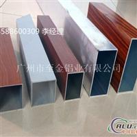 河北省铝方通生产厂家&18588600309