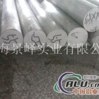 5052合金铝管报价、作用、市场行情