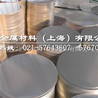 精密五金件用7075T6铝板
