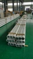 工业铝型材 江苏工业铝型材厂家