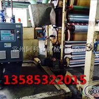 铝合金压铸油温机,油加热器控温机,油加热器
