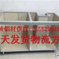瓷砖橱柜铝材优势介绍