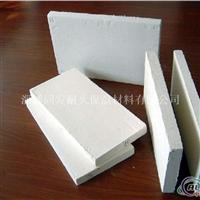 窑炉内衬保温板 硅酸铝纤维板