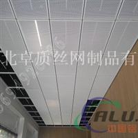 穿孔铝板网吊顶装饰时尚元素