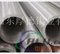 1060、1050等純鋁擠壓、精拉無縫鋁管