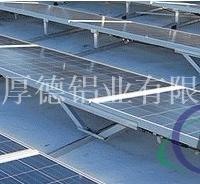 供应高档太阳能边框型材