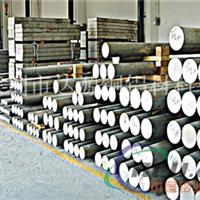3003耐腐蚀铝棒厂家