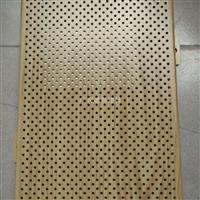 氟碳烤漆铝板 2.0mm孔