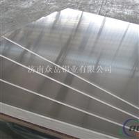质量好的合金铝板生产厂家
