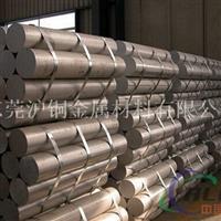 国标ZL101铝合金棒材 厂家直销