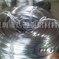 5052防锈铝线市场价格
