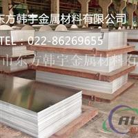 6082花纹铝板厂家