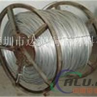 2011硬质铝线联系方式