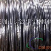 5083铆钉铝线销售热线
