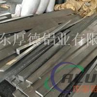 2A12、7075等高档硬铝、超硬铝铝排