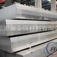 国标ZL101铝合金板材 厂家直销